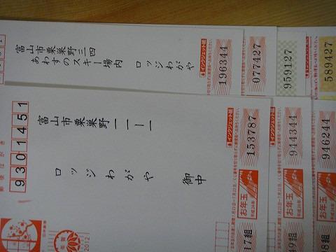 Sdsc03613