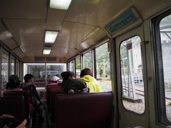 P1010749