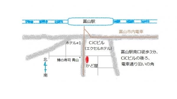 Photo_20190708182601