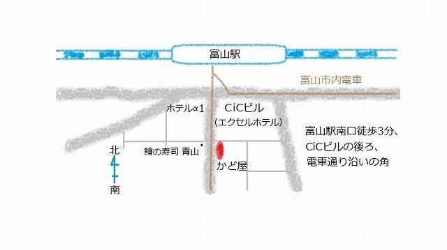Photo_20190730083801