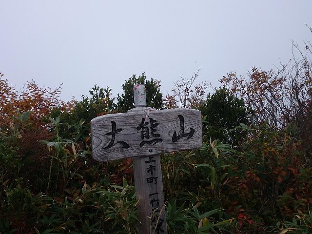 20141010_094432