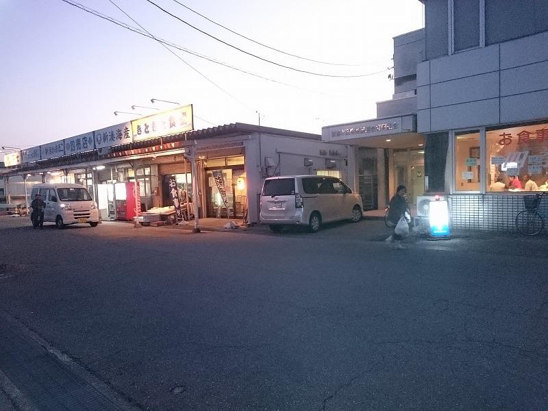 20161105_060106