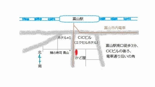 Photo_20191026075601